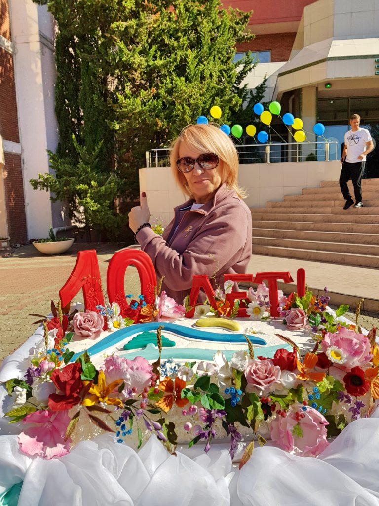 Празднование  10-го Дня Рождения санатория